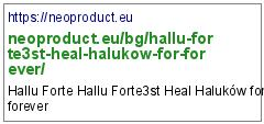https://neoproduct.eu/bg/hallu-forte3st-heal-halukow-for-forever/